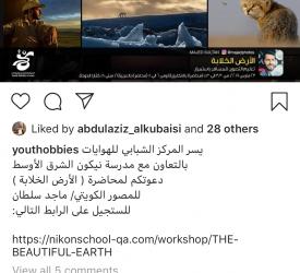 THE BEAUTIFUL EARTH