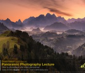 Panoramic Photography Workshop - English